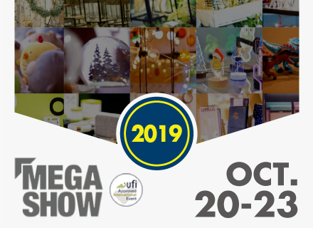 2019 MEGA SHOW PART-1 : WELCOME TO VISIT US !